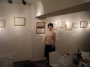 2011/11/28~12/1 Raise ourselves upright 有間しのぶ福島によせる俳画展