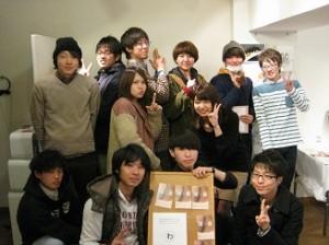2013/3/6~3/11  東洋大学 環(わ)展