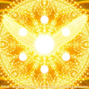 2012/11/14~11/19 Spiritual Art 綾小路有則の世界