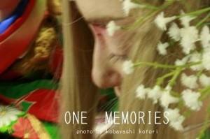 2012/4/25~4/30 「ONE MEMORIES」 鼓林小鳥(Kobayashi Kotori)写真展
