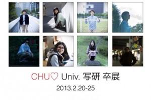 2013/2/20~2/25  中央大学 卒展