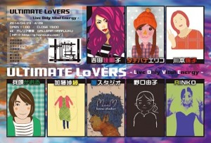 2014/4/23~4/28 ULTIMATE LoVERS-Live Only Vital Energy-