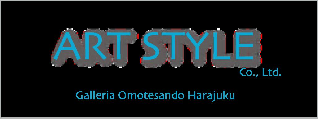 ART STYLEホームページ